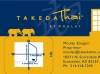 Takeda Thai business card (back)